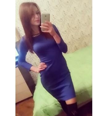 Евгения - 2
