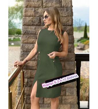 Платье В НАЛИЧИИ  457286162