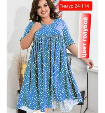 Платье в наличии457265028