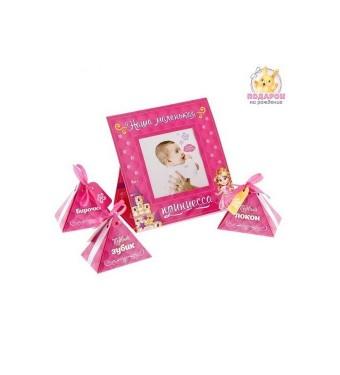"""Набор подарочный фоторамка + 3 коробки """"Наша маленькая принцесса"""""""