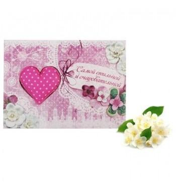 """Аромасаше открытка """"Самой стильной и очаровательной"""", аромат цветка яблочного дерева"""