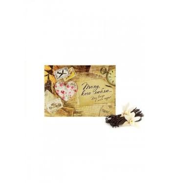 """Аромасаше открытка """"Тому кого люблю"""", аромат ванили."""