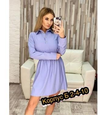 Платье  в наличии 457272636