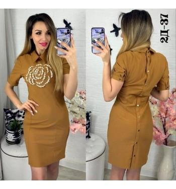 Платье  в наличии 457256258
