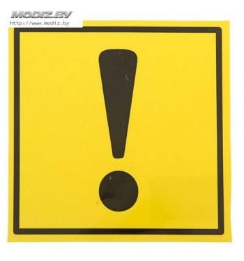 """Наклейка - знак на авто """"Внимание! Стаж вождения менее 2-х лет"""", 15 х 15 см"""