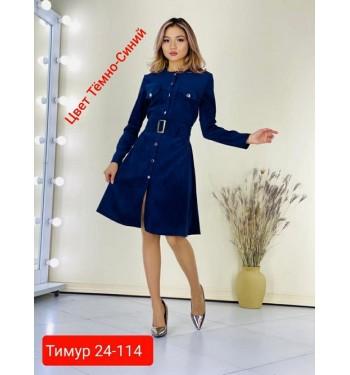 Платье ткань вельвет В НАЛИЧИИ 57263423