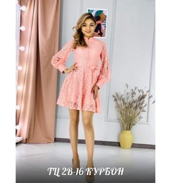 Платье В НАЛИЧИИ 457284534