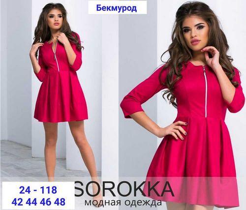 Платье Женское Ткань Спандекс в размер