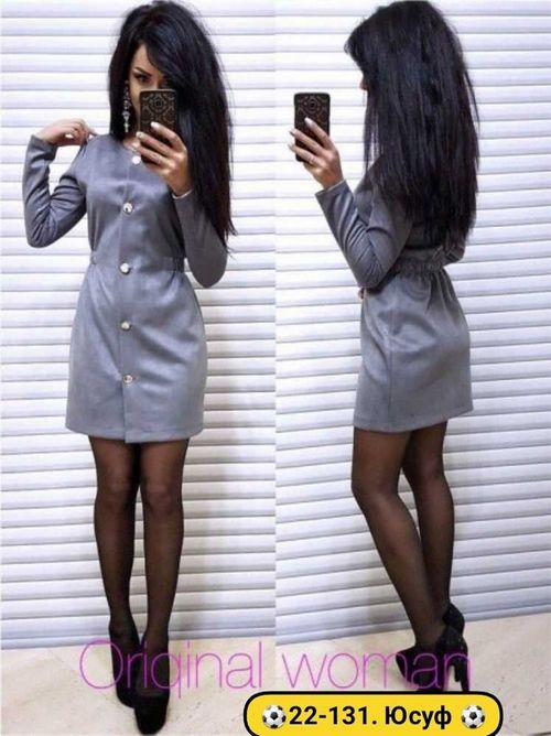 Платье женское. Ткань спандекс.