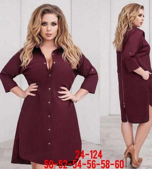 Платье женское в размер