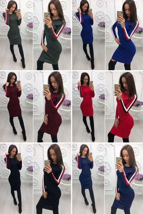Купить  платье лапша