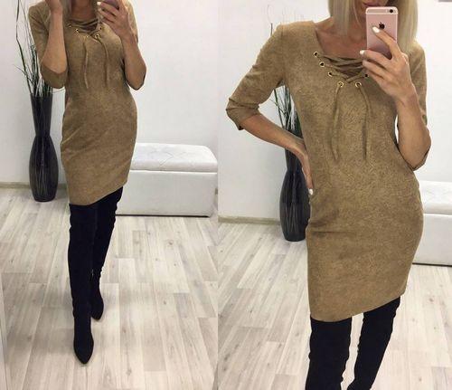 Купить замшевое платье в Минске недорого